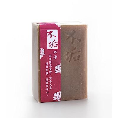 不垢-沉香天竺葵手工皂100g