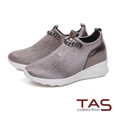 TAS金屬鍊條光澤彈力牛皮內增高休閒鞋-金屬灰