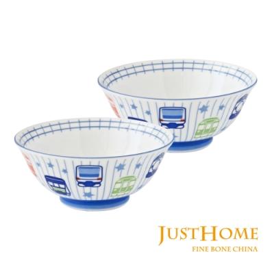 Just Home日本製童趣生活陶瓷6.5吋麵碗2件組