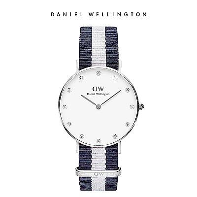 DW 手錶 官方旗艦店 34mm銀框 Classy 百搭藍白織紋鑽石錶