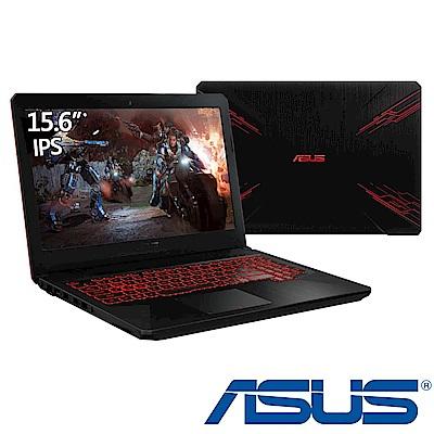 ASUS FX504GD 15吋(i7八代/4G+4G/256G+1T/GTX1050/特