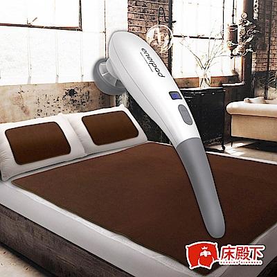 Enerpad智慧型無線按摩器贈床殿下雙人暖墊(1床2枕)