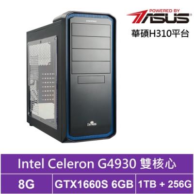 華碩H310平台[極寒刀龍]雙核GTX1660S獨顯電玩機