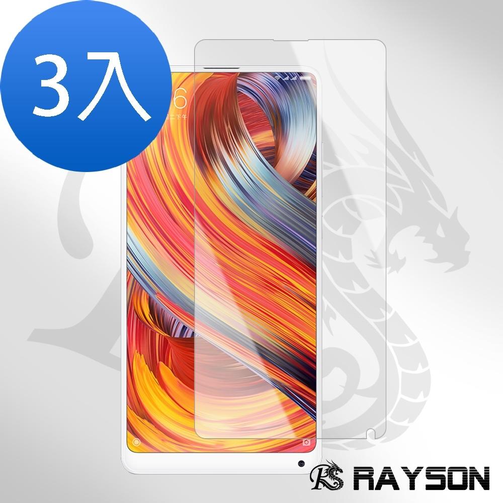 小米 MIX 2 透明 高清 非滿版 手機 9H保護貼-超值3入組
