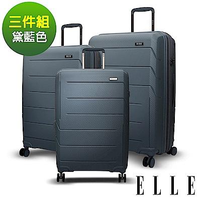 ELLE 鏡花水月系列-20+24+28吋特級極輕防刮PP材質行李箱-黛藍 EL31210