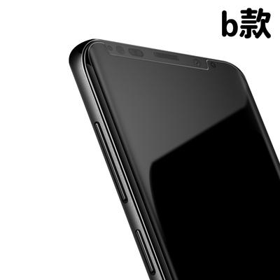 三星 Galaxy Note 9 曲面 高清防窺 透明 9H 玻璃鋼化膜 手機 保護貼 b款 (三星Note9保護貼 三星Note9鋼化膜)