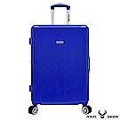 RAIN DEER 簡單唇色28吋PC+ABS行李箱-寶石藍