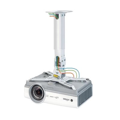 【ESHINE】鋁合金多功能投影機吊架(H600)