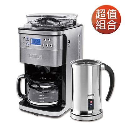 PRINCESS荷蘭公主全自動智慧型美式咖啡機+自動冷熱奶泡壺249406+243000