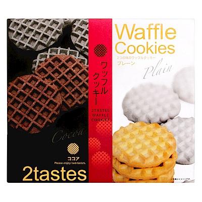 齊藤製果 雙色鬆餅餅乾禮盒(162g)