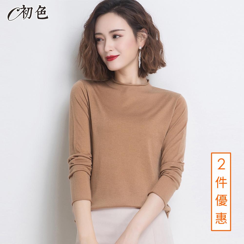 初色  純色半高領針織衫-共9色-(F可選)