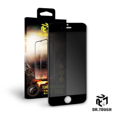 Dr. TOUGH 硬博士 iPhone 8/7 Plus 2.5D滿版強化版玻璃保護貼-防窺(2色)