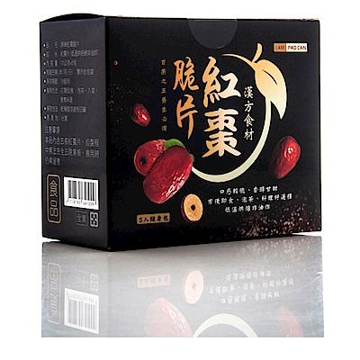 保康生醫 原味紅棗脆片隨手包( 5入/盒)