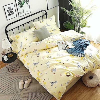 夢工場 純真時代60支紗埃及棉床包兩用被組-單人