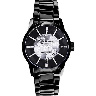 RELAX TIME RT62系列 人動電能地球腕錶-銀x黑/45mm