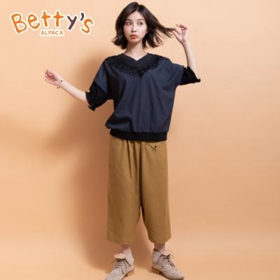 betty's貝蒂思 鬆緊腰圍低檔休閒九分褲(駝色)