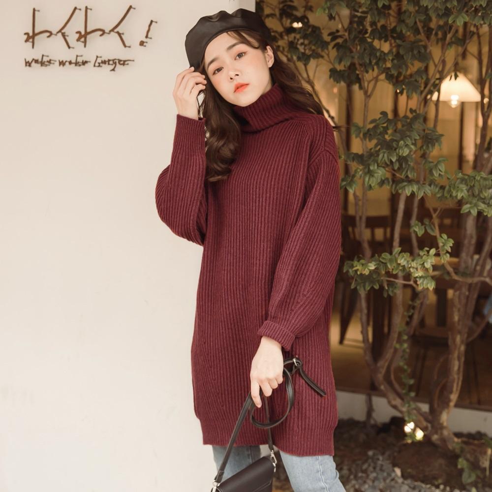 iMODA STAR-臧芮軒。純色高領長版針織長袖毛衣/洋裝