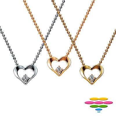 彩糖鑽工坊 愛心鑽石項鍊 (3選1) 心有獨鍾系列