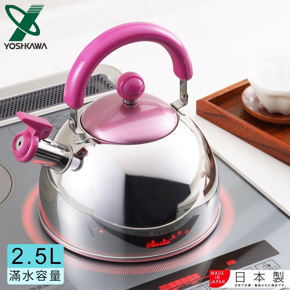 YOSHIKAWA 日本進口傳統和色不鏽鋼笛音茶壺2.5L(牡丹色)