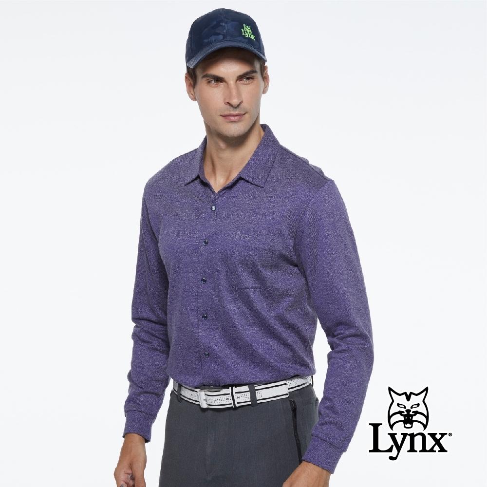 【Lynx Golf】男款歐洲進口布料純棉絲光襯衫式胸袋款長袖POLO衫-藍紫色