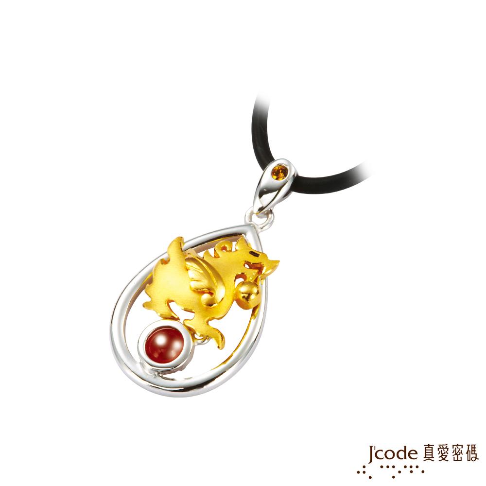 J'code真愛密碼金飾 火之貔貅黃金/純銀/水晶墜子 送項鍊