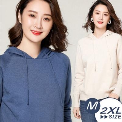 【LANNI 藍尼】細膩純色連帽針織衫-5色(M-2XL)●