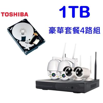 【1TB硬碟套餐】u-ta無線監控NVR主機套裝組-固定鏡頭*2+旋轉鏡頭*2(1TB豪華4路組)