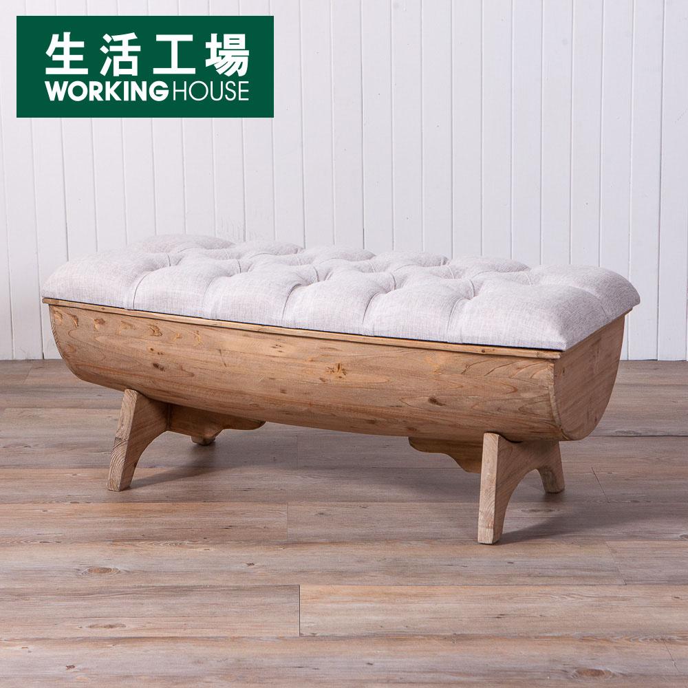 【倒數迎接雙12-生活工場】杉之木半酒桶造型椅凳