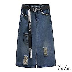 造型口袋抓破牛仔裙(附腰帶)
