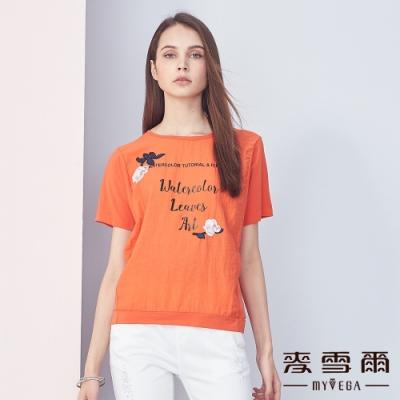 麥雪爾 棉質異素材拼接花朵刺繡上衣-柑