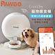 Pawbo波寶 Crunchy寵物餵食機 ZLX01TB01B product thumbnail 2