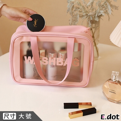 E.dot 透明防水旅行運動收納袋化妝包-大號(二色可選)