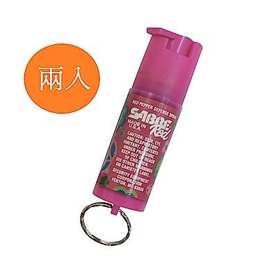 輕量蝴蝶鑰匙圈型-兩入組-SABRE沙豹防身噴霧器(KR-DL-100)