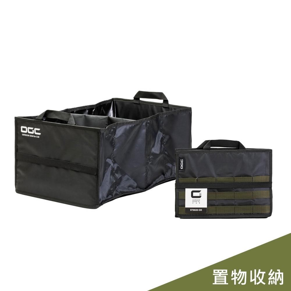 日本OGC 置物收納/多功能折疊置物籃