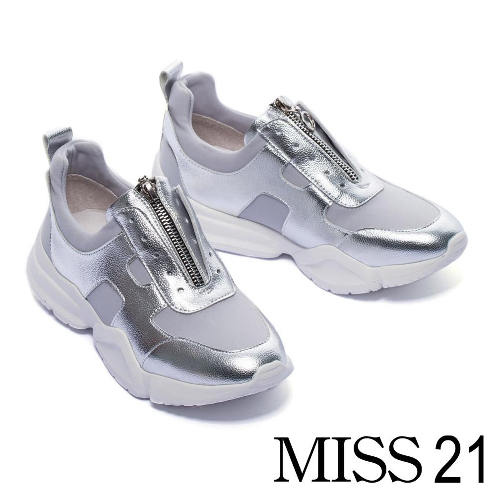 休閒鞋 MISS 21 個性異材質拼接拉環鍊設計厚底休閒鞋-銀