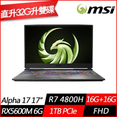 MSI微星Alpha 17 A4DEK 17.3吋電競筆電(Ryzen7 4800H八核/RX5600M 6G獨顯/16G+16G/1TB PCIe SSD/Win10/特仕版)