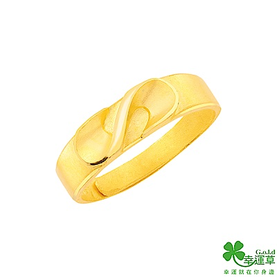 幸運草 愛是唯一黃金男戒指