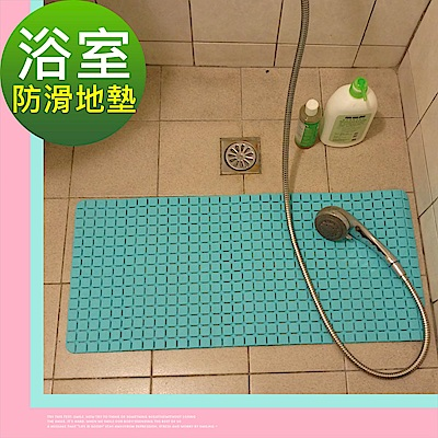 La Veda 方格浴室防滑墊-藍