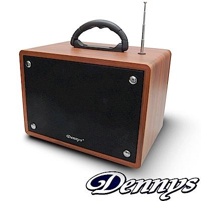 Dennys USB/SD/FM藍牙手提式音響(WS-350BT)-木紋