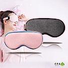Beroso 倍麗森 休TIME一刻環繞3D四段定時熱敷蒸氣眼罩-兩色可選