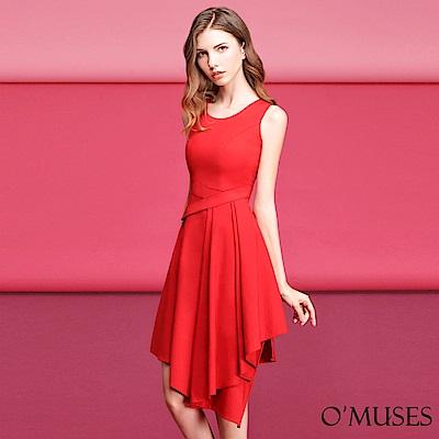 簡約不對稱裙襬洋裝-OMUSES