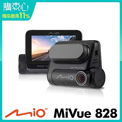 Mio MiVue 828 Sony星光夜視隱藏可調式鏡頭 WIFI GPS行車記錄器-急速配