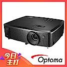 (暢貨)Optoma S321 3200流明 SVGA多功能投影機