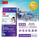 3M 專業級靜電空氣濾網 4片裝 9809-CTC 驚喜價 product thumbnail 1