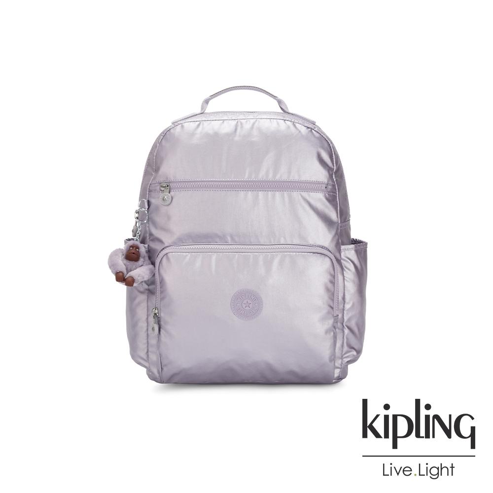 Kipling 時尚香檳淡雅紫大容量媽媽包-SO BABY