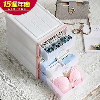 [限時下殺] (3入組)木暉 日式無印風隔板可調抽屜式收納盒