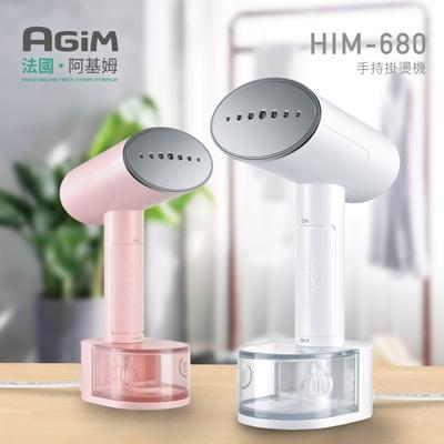 法國-阿基姆AGiM 手持掛燙機 HIM-680