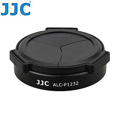 JJC Panasonic自動鏡頭蓋ALC-P1232黑/銀