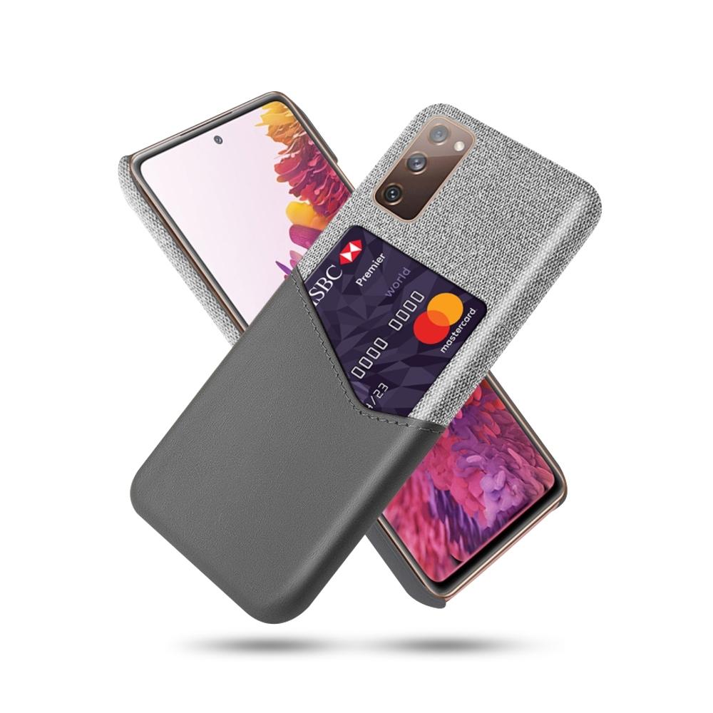 拼布皮革 Samsung Galaxy S20 FE 插卡手機殼(5色)