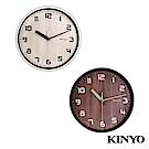 KINYO 北歐風木紋掛鐘CL156